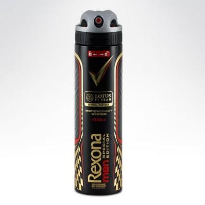 Rexona 150ml spray men Sepcial Edition Lotus
